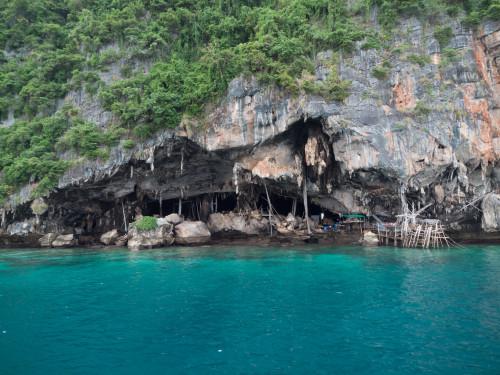 Intrare în peșteră