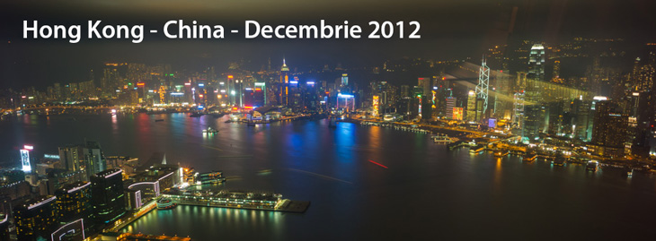 Hong-Kong--China-decembrie-2012
