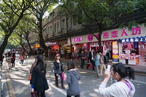 Pe stradă în Guangzhou