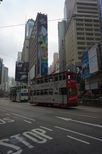 Pe stradă în Hong Kong
