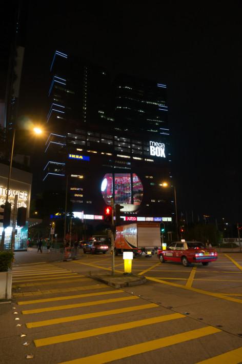 Mega Box Hong Kong
