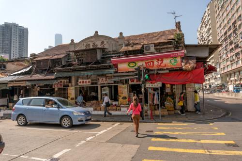 Piața de fructe Yau Ma Tei, Kowloon