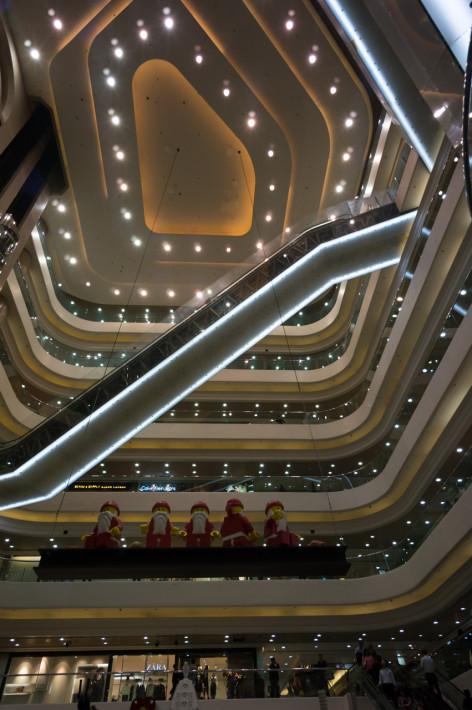 Mall Hong Kong