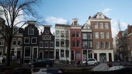 Prima dată în Olanda